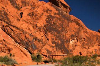 Atlatl Rock Campground Site #1
